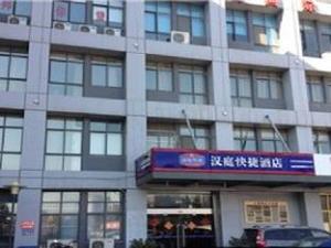 Hanting Hotel Wuxi Taihu Street Branch