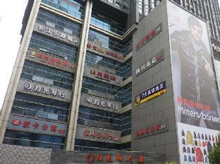 7 Days Inn Chongqing Guanyinqiao Pedestrian Street Branch