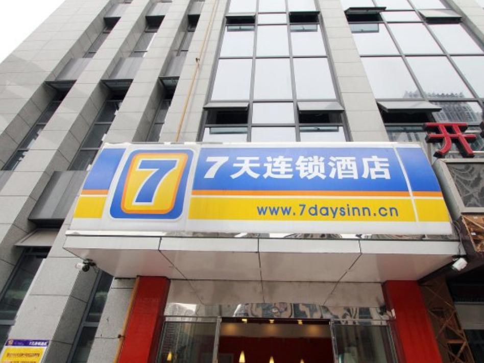 7 Days Inn Chongqing Longtousi Railway North Station Shiziping Light Rail Station Branch