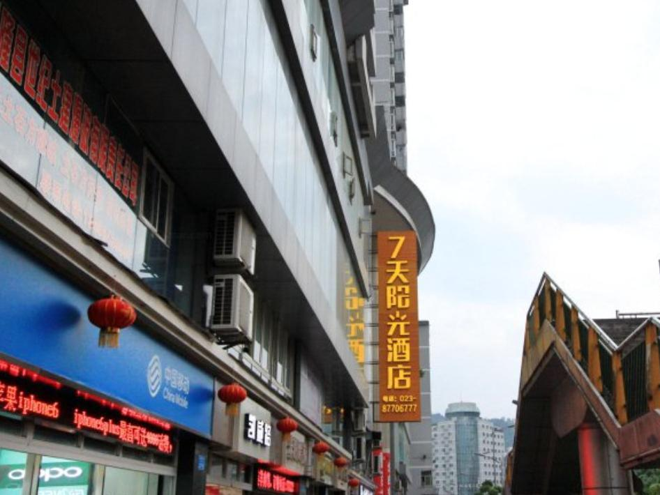 7Days Inn Chongqing Wulong City Square