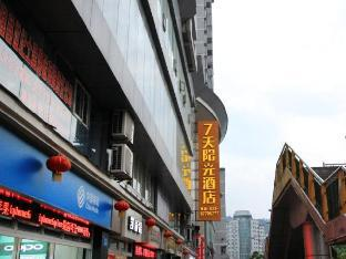7 Days Inn Chongqing Wulong City Square Branch