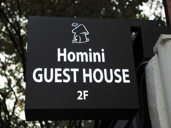 Homini Guesthouse Seoul