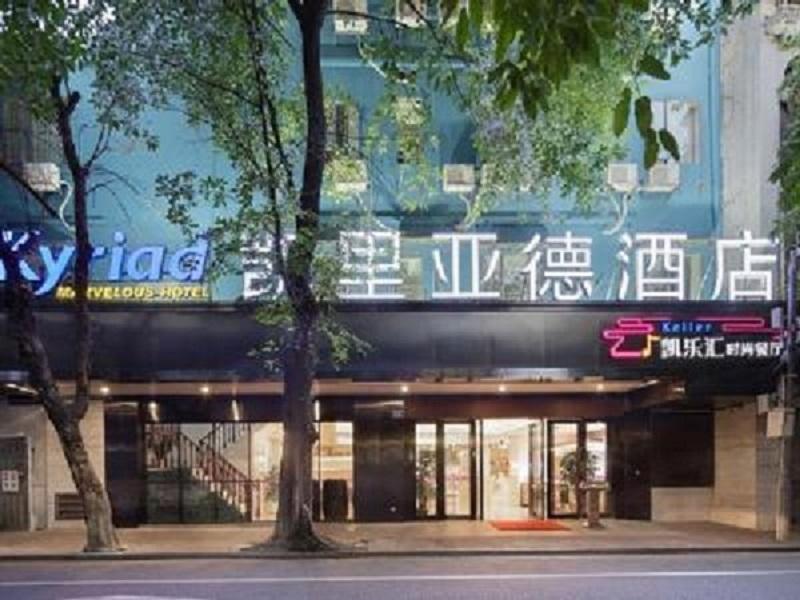 Kyriad Marvelous Hotel�Guangzhou Shangxiajiu