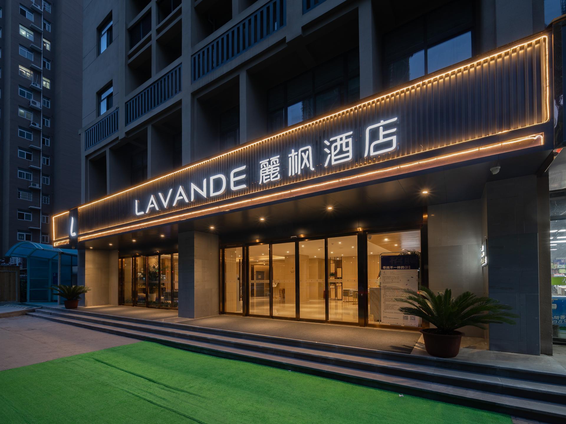 Lavande Hotel�Zhengzhou South Passenger Terminal