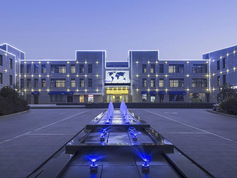 Kyriad Marvelous Hotel�Shanghai Jiading Xincheng Baolong Plaza