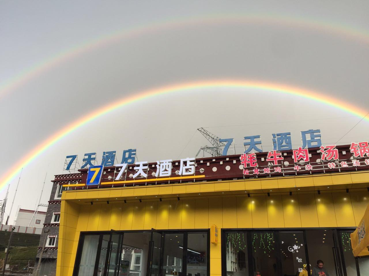 7 Days Inn�Ganzi Zhou Kangding Xinduqiao
