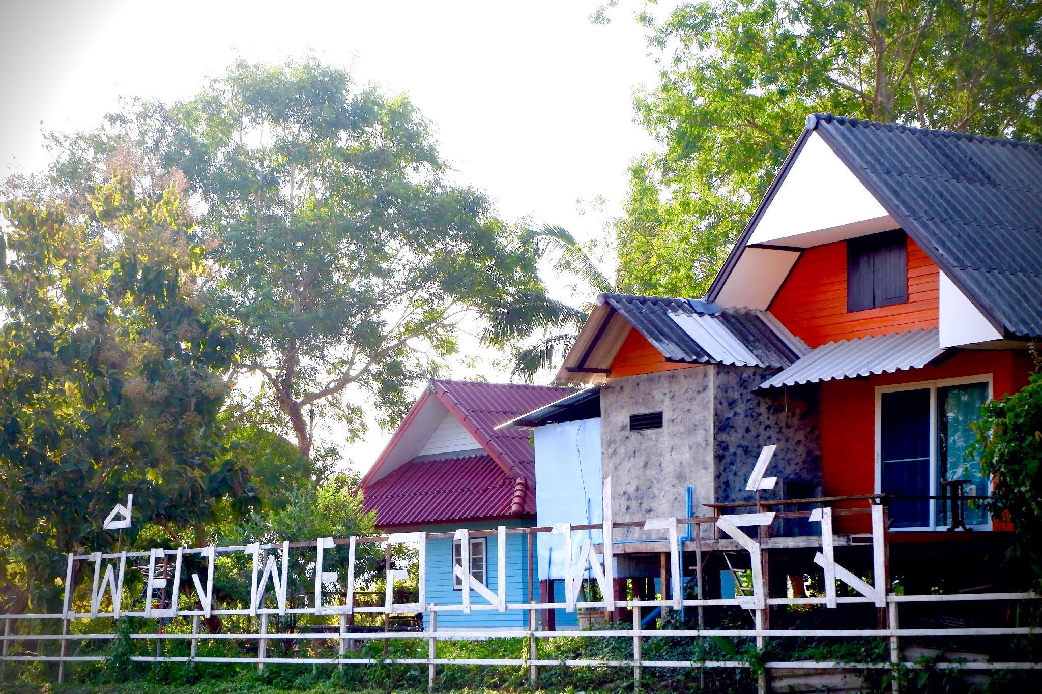 Piang Payom Homestay