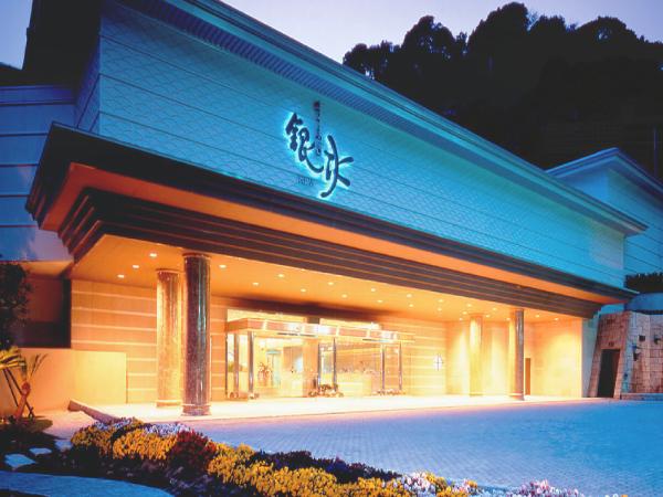 Hotel Dougashima New Ginsui Izu