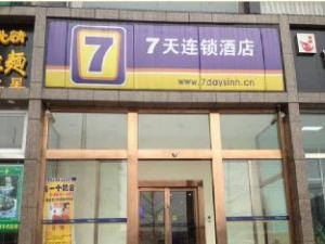 7 Days Inn Beijing Shunyi Subway Station Branch