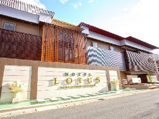 Hotel And Spa Lotus Oriental