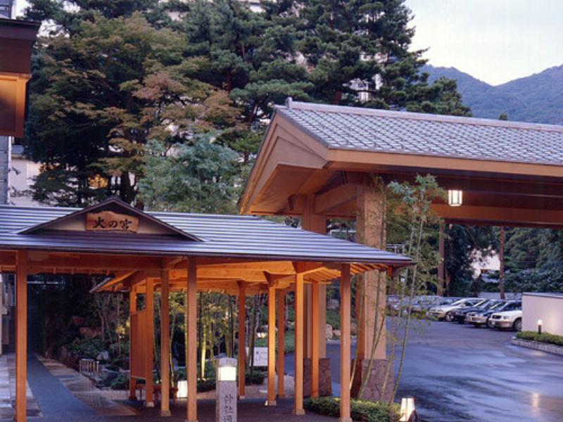 Shikino Yado Minoya Hotel