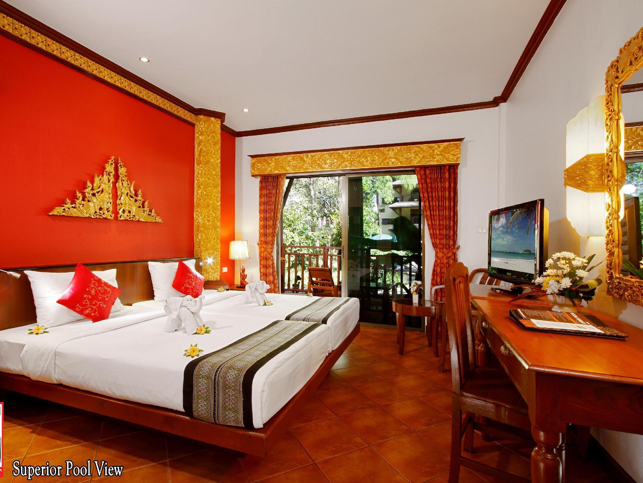 Kata Palm Resort & Spa กะตะ ปาล์ม รีสอร์ตแอนด์สปา