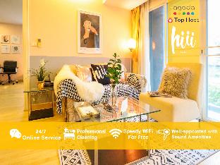 [スクンビット]アパートメント(60m2)| 1ベッドルーム/1バスルーム [hiii]Bellis Sukhumvit BTSThonglo/Pool-BKK156