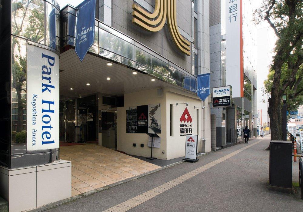 BandB Park Hotel Kagoshima Annex