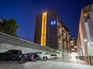 B2 Nakhon Si Thammarat Premier Hotel B2 Nakhon Si Thammarat Premier Hotel