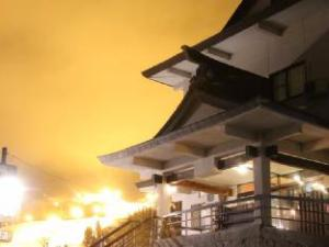古城馆丸山温泉日式旅馆 (Maruyama Onsen Kojyokan)