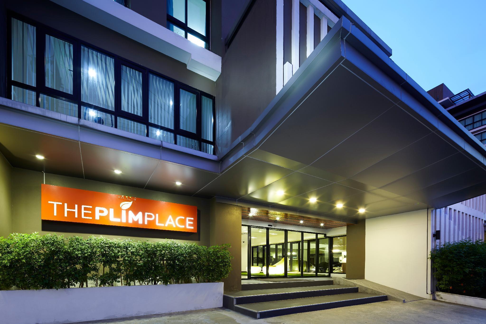The Plim Place 2 เดอะ พลิม เพลซ 2