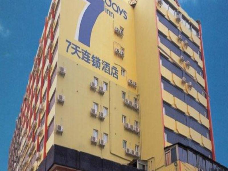 7 Days Inn Zibo Wangfujing Walking Street Branch