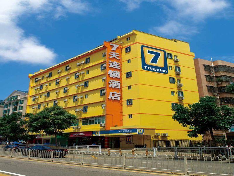 7 Days Inn Fuyang Trucks Building Shop Branch