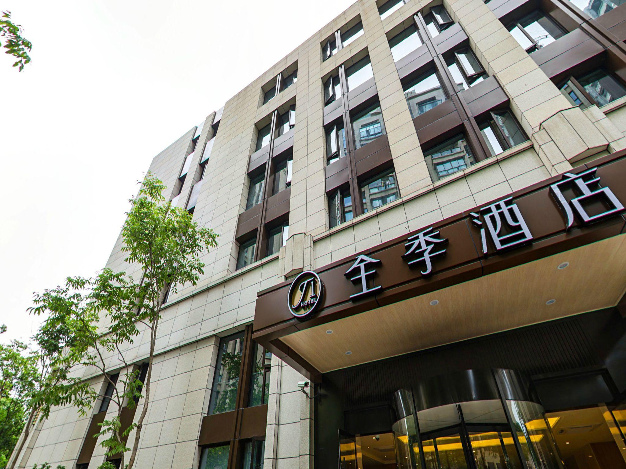 JI Hotel Shanghai Hongqiao Gubei Road Branch