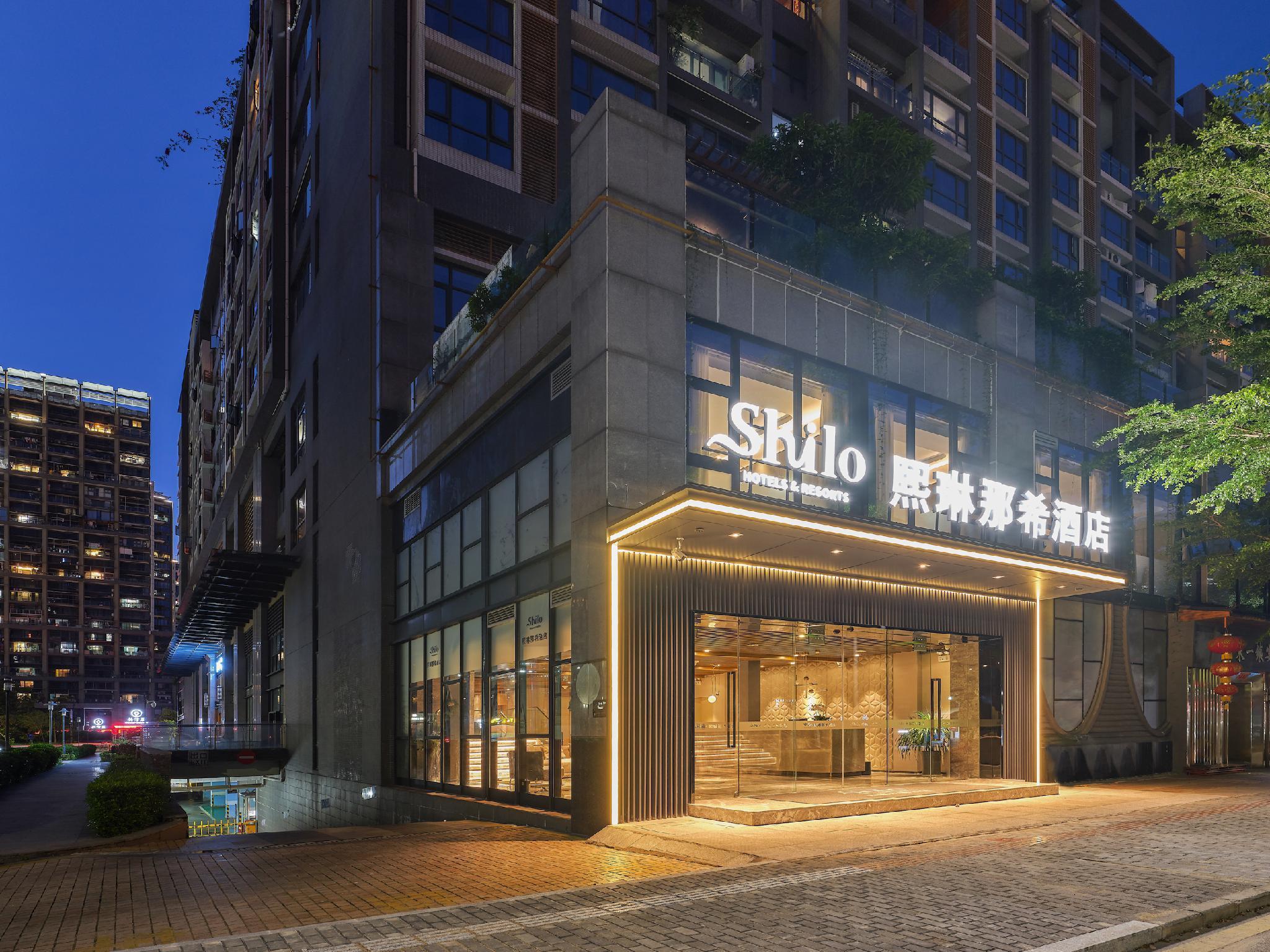 Shilo Naci Hotel