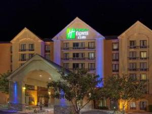 Holiday Inn Express Hotel & Suites Albuquerque Midtown (Holiday Inn Express Hotel & Suites Albuquerque Midtown)