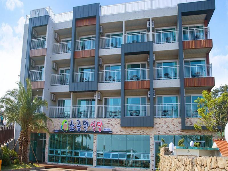 Sogeummak Resort