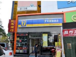 7 Days Inn Yinchuan Xinhua Store Dongfanghong Shopping Mall Branch