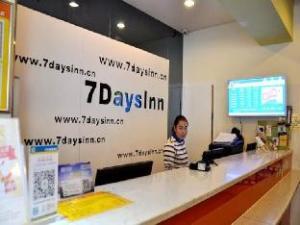 7 Days Inn Yinchuan Xinhua Store Dongfanghong Shopping Mall Branch