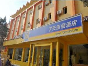 7 Days Inn Yinchuan Gulou Pedestrian Mall Branch