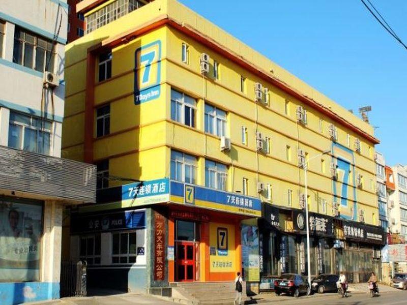 7 Days Inn Jinzhou Railway Station Branch