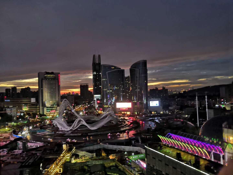 Wuhan Ramada Plaza Optics Valley Hotel