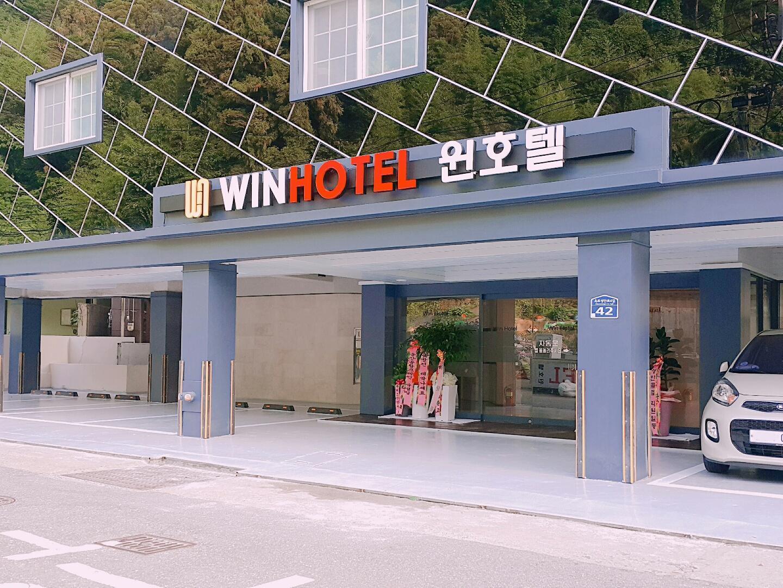 Geoje Win Hotel