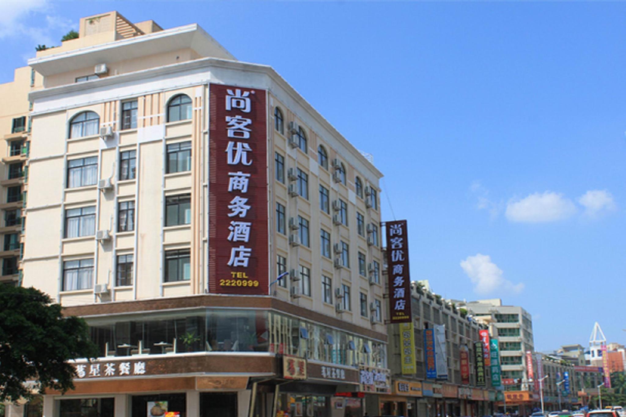 Thank Inn Plus Hotel Heyuan City New District Wangyuan Road