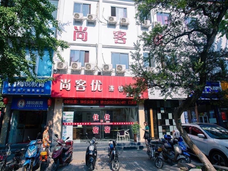 Thank Inn Plus Hotel Suzhou Phoenix Street