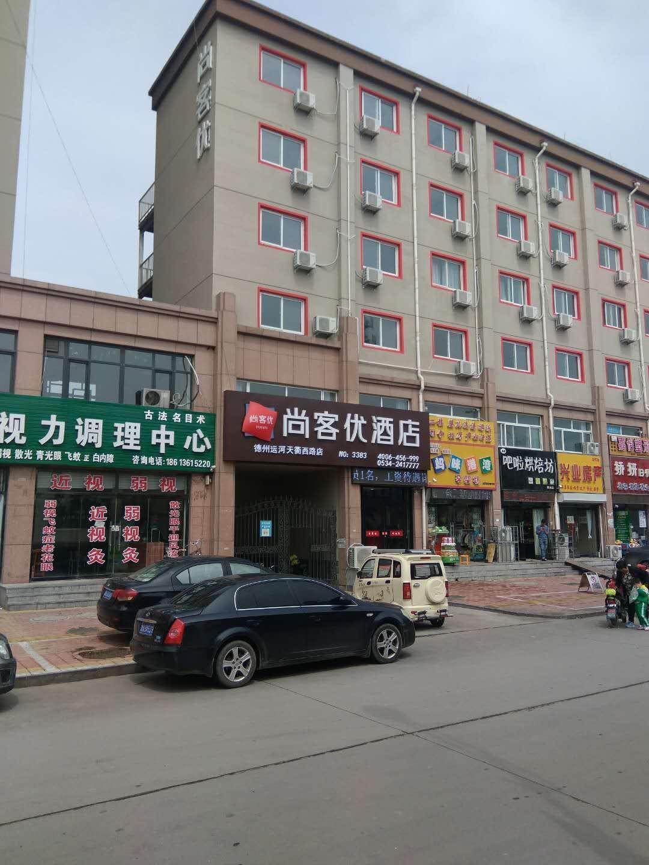 Thank Inn Plus Hotel Dezhou Canal Economic Development Zone Tianqu West Road