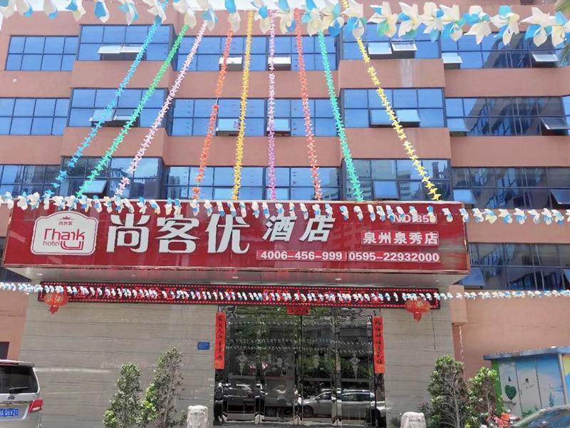 Thank Inn Plus Hotel Quanzhou QQuanxiu