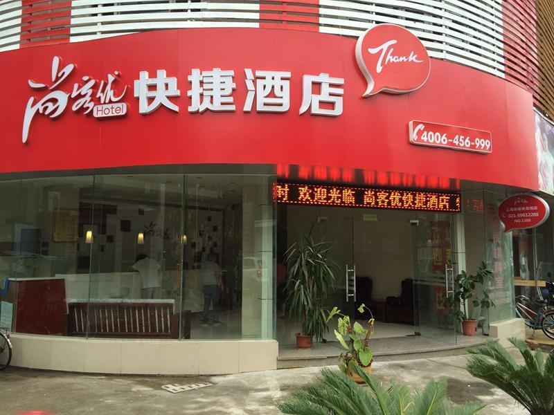 Thank Inn Plus Hotel Shanghai Chongming Stadium
