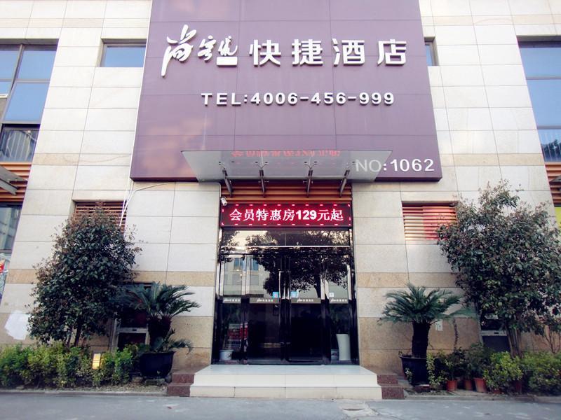 Thank Inn Plus Hotel Suzhou High Tech Zone Shitang Road