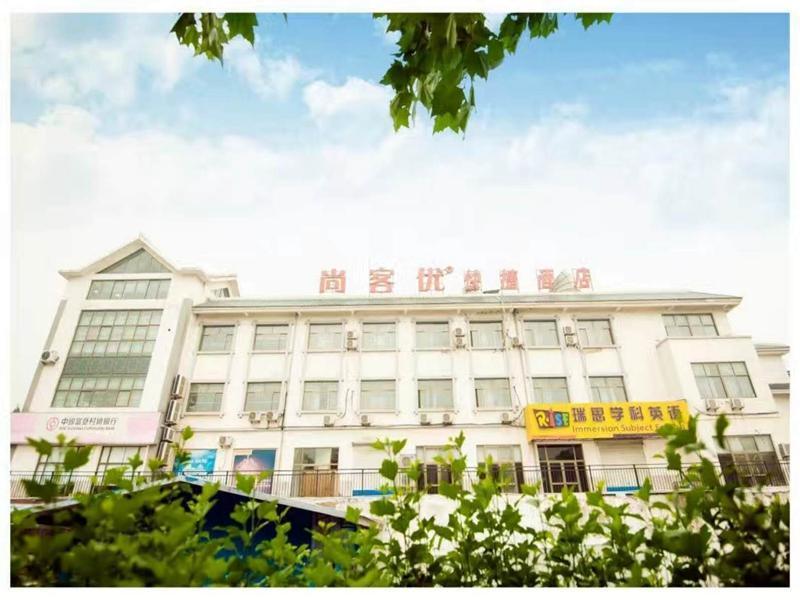 Thank Inn Plus Hotel Weifang Qingzhou RT Mart Ancient City Scenic Spot