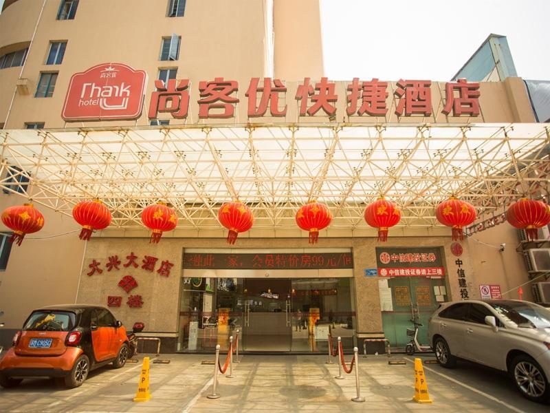 Thank Inn Plus Hotel Taizhou Xinghua Daxing