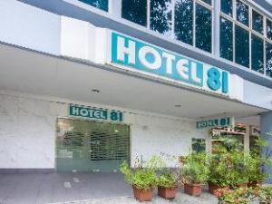 โรงแรม 81 บูกิส (Hotel 81 Bugis)