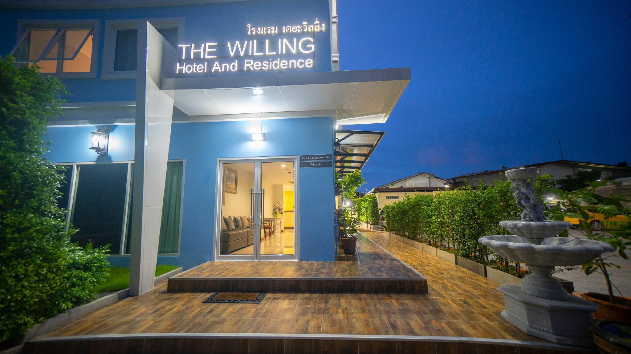 The Willing Hotel and Residence โรงแรม เดอะวิลลิ่ง