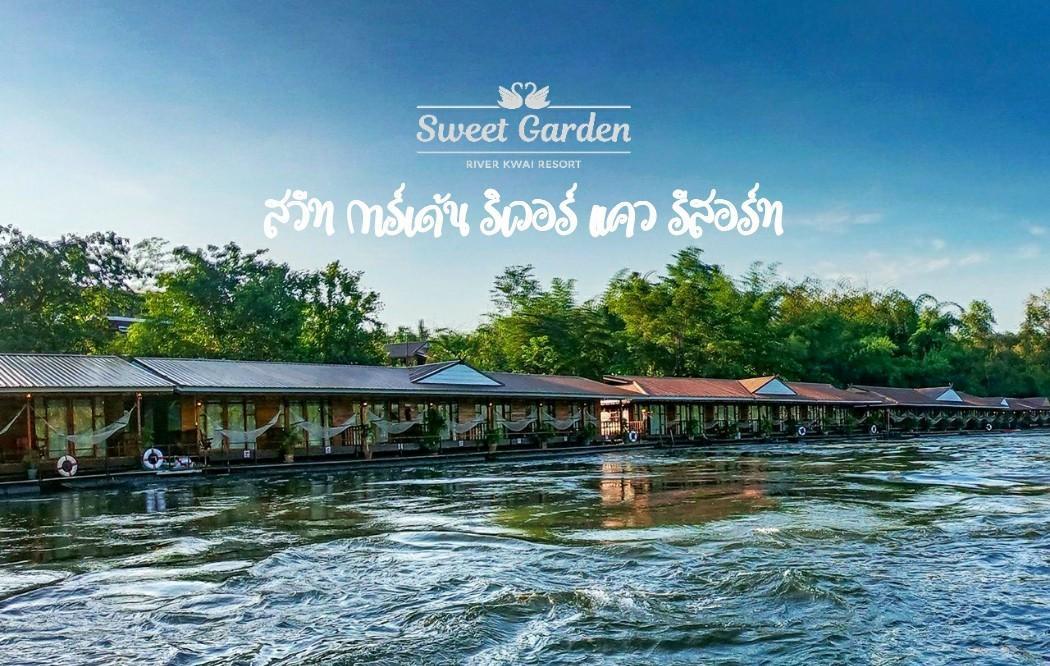 Sweet Garden River Kwai Resort.