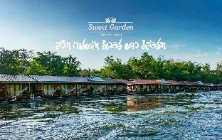 Sweet Garden River Kwai Resort. Sweet Garden River Kwai Resort.