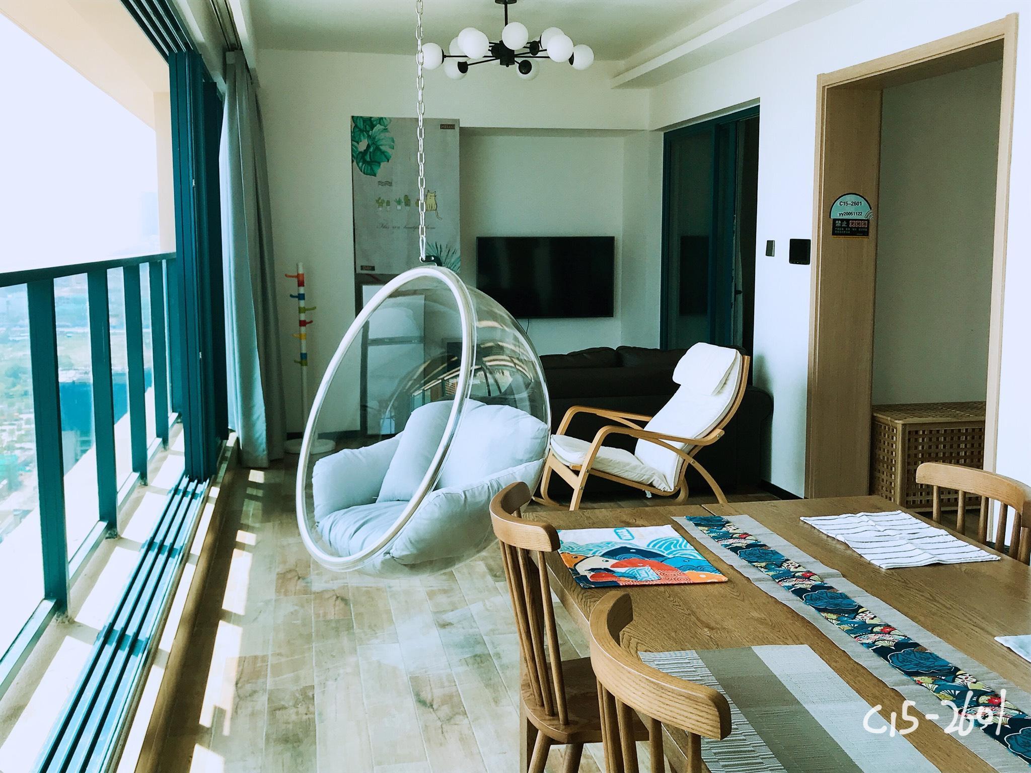 Vanke Bimonthly Bay Facade Seascape Room