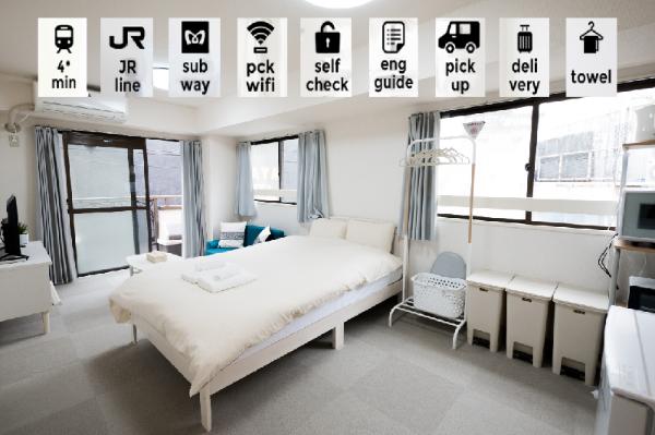 #4 LICENSED!! HOUSE IN SHIBUYA - FREE MOBILE WIFI! Tokyo