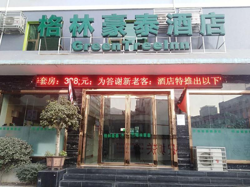 GreenTree Inn Longnan Wudu Fubao