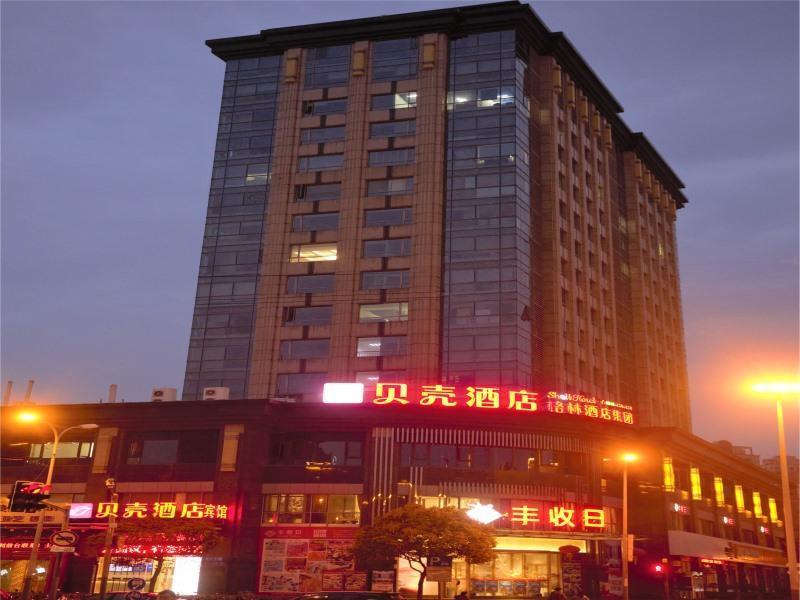 Shell Shanghai Wanda Square Wujiaochang Metro Station Hotel