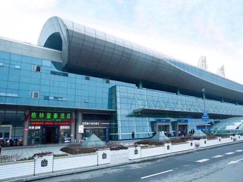 GreenTree Inn Yangzhou Railway Station Jinzhankou